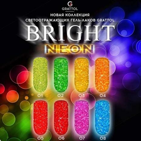 Гель-лак Светоотражающий Grattol Color Gel Polish Bright Neon 01, 9 мл