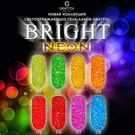 Гель-лак Светоотражающий Grattol Color Gel Polish Bright Neon 04, 9 мл