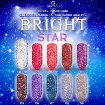 Гель-лак Светоотражающий Grattol Color Gel Polish Bright Star 01, 9 мл