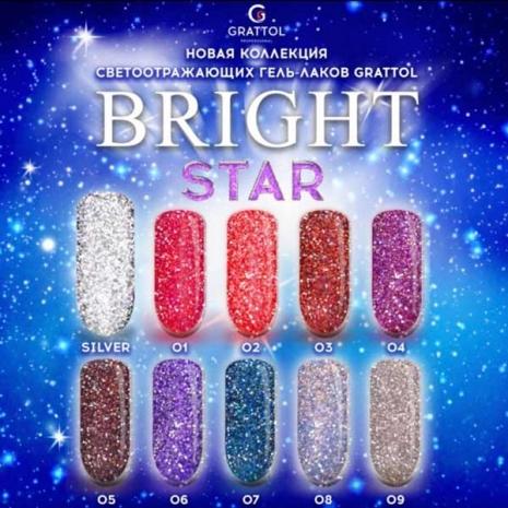 Гель-лак Светоотражающий Grattol Color Gel Polish Bright Star 05, 9 мл