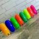 Гель-лак Grattol LS Rainbow 08, 9 мл2