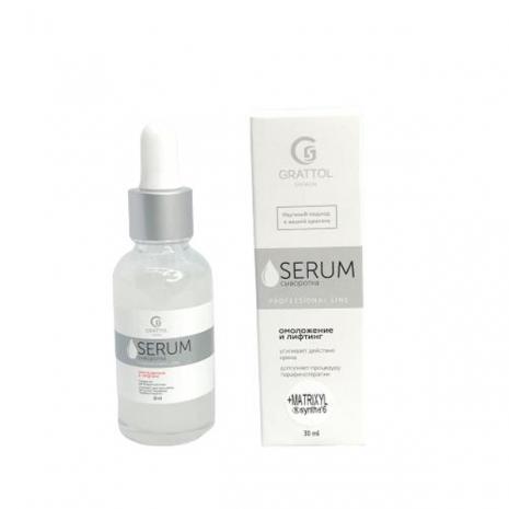 ( 30 мл ) Сыворотка  Омоложение и лифтинг Grattol Premium SERUM