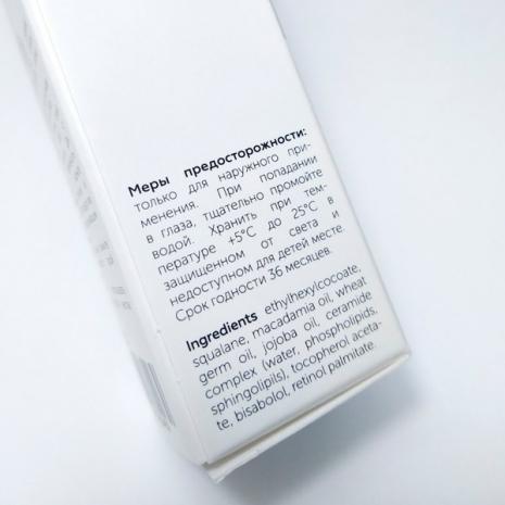 ( 30 мл ) Сыворотка Питание и регенерация Grattol Premium  SERUM
