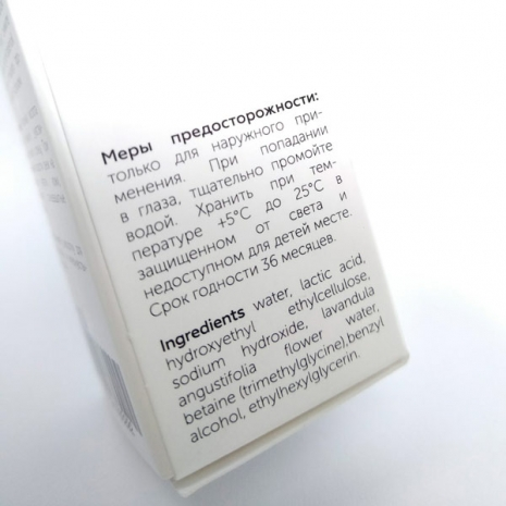 ( 30 мл ) Сыворотка с молочной кислотой 10% Пилинг и Увлажнение Grattol Premium  SERUM