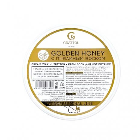 ( 150 мл ) Крем-воск для ног ПИТАНИЕ Grattol Premium cream wax nourishing