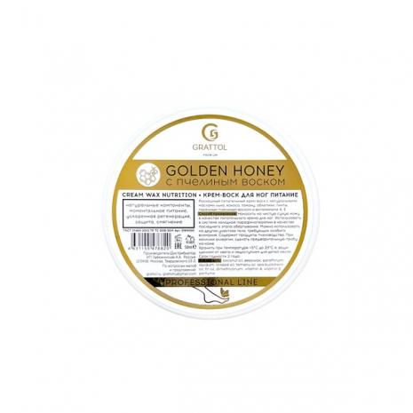 ( 50 мл ) Крем-воск для ног ПИТАНИЕ Grattol Premium cream wax nourishing