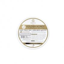 Крем-воск для рук Grattol Premium Hand cream wax Strawberry, 50 мл