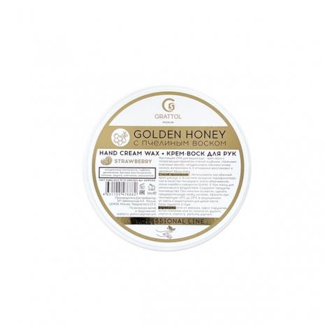 "( 50 мл ) Крем-воск для рук ""Strawberry"" Grattol Premium Hand cream wax"