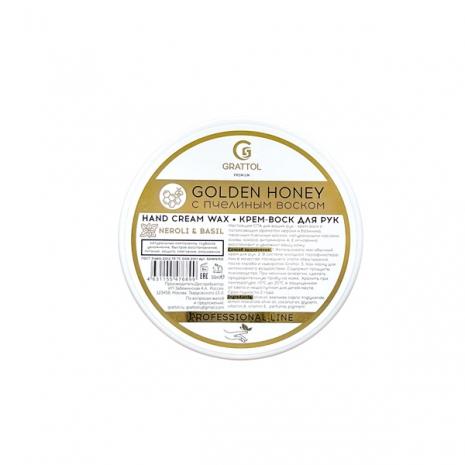 """( 50 мл ) Крем-воск для рук """"Neroli & Вasil"""" Grattol Premium Hand cream wax"""