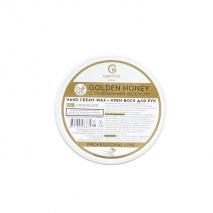 Крем-воск для рук Grattol Premium Hand cream wax Chocolate, 50 мл