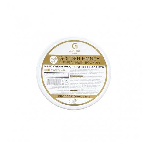 "( 50 мл ) Крем-воск для рук ""Chocolate"" Grattol Premium Hand cream wax"