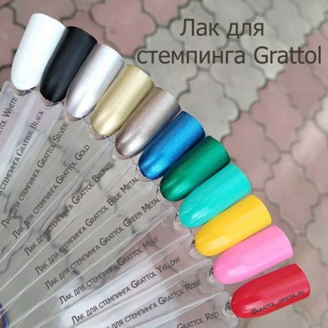 Лак для стемпинга Grattol 01 White, 6,5 мл