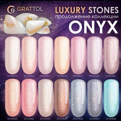 Гель-лак Grattol Onyx 18, 9мл