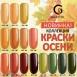 Гель-лак Grattol GTC184 Orange Sherbet, 9мл1