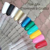 Лак для стемпинга 6,5 мл Grattol 01 White
