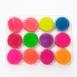 Набор цветных пигментов, 1уп (12шт)0